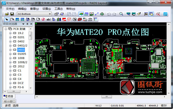 华为Mate20Pro手机点位图PCB