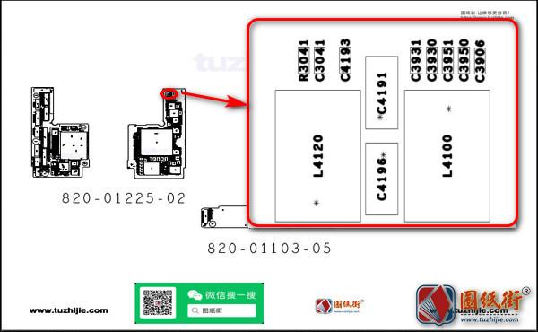 iPhone XS Max A2101(D3XP X1048 MLB P1 D33P) 820-01225位号图