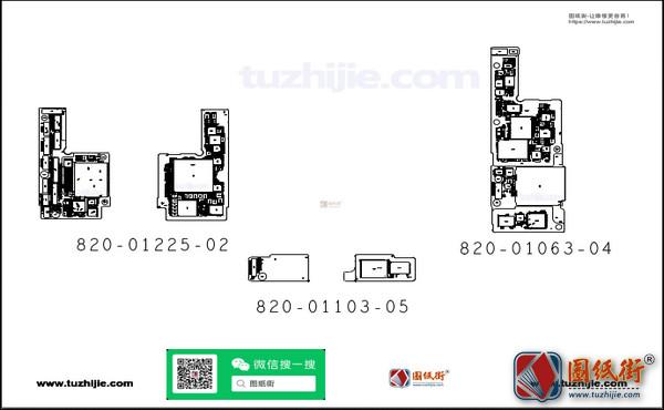iPhone XS Max A2101 820-01225位号图