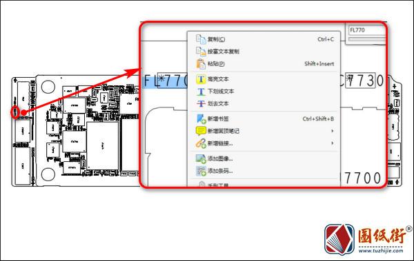 苹果iPhone 11 820-01523 N104 手机图纸-位号图