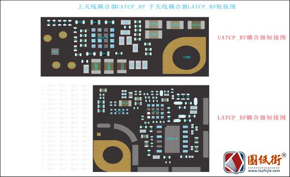 iPhone7代7P手机维修资料-天线耦合器短接图