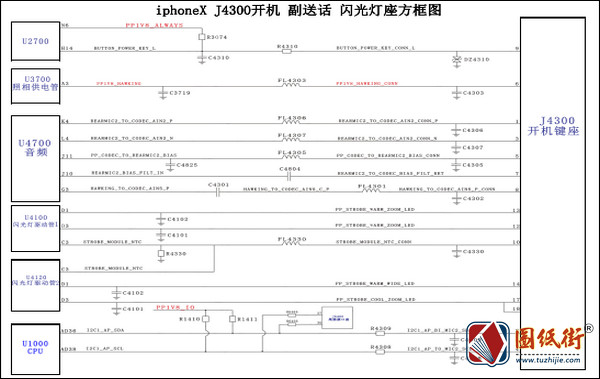 iphoneX J4300开机 副送话 闪光灯座方框图-手机维修资料