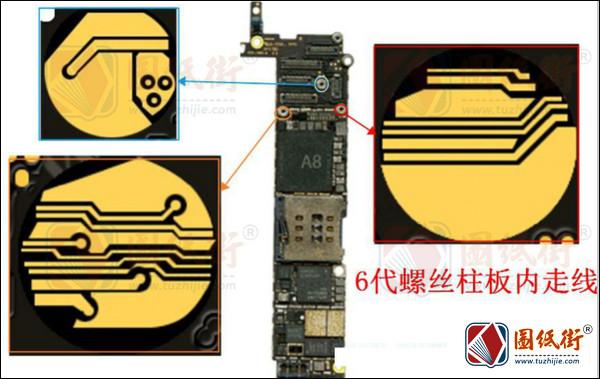 iPhone6代 6S 6p 6sp螺丝柱板内走线图