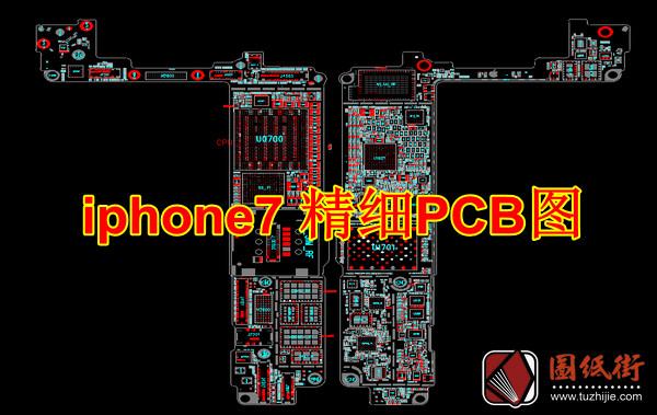 苹果iPhone7精细版手机点位图下载