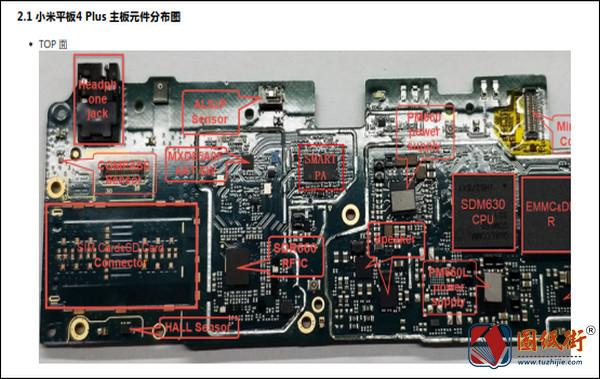 小米平板4 Plus 维修指导 V01