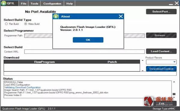 QPST v2.7高通线刷工具下载