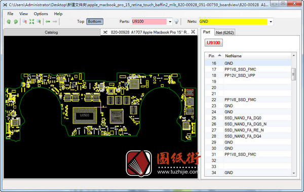 Apple A1707 820-00928 051-00759苹果笔记本点位图