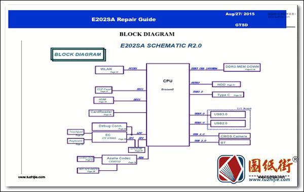 Asus E202SA R2.0维修手册