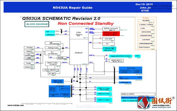Asus Q503UA Rev 2.0华硕笔记本维修手册