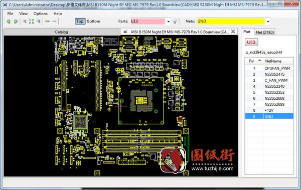 MSI B150M Night Elf MS-7979 Rev1.0微星主板点位图