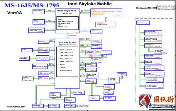 MSI GE62 MS-16J51 MS-1795 Ver 0A微星笔记本图纸