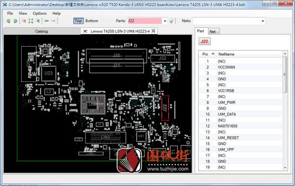Lenovo T420S LSN-3 UMA H0223-4联想笔记本点位图