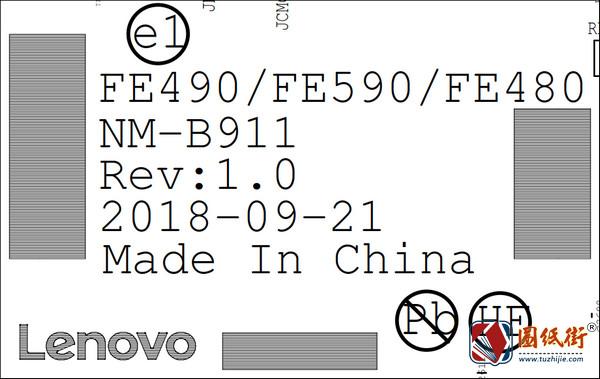 ThinkPad E590 FE490 FE590 FE480 NM-B911 Rev 1.0联想笔记本位号图