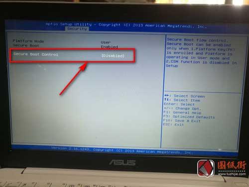 最新X205TA安装win10系统详细教程解决键盘触控板声音问题 - 图纸街