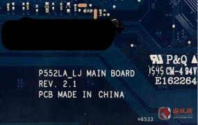 ASUS P2520LA MB P552LA_LJ REV 2.1华硕主板BIOS+EC
