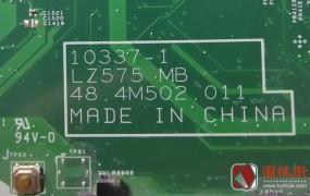 联想Z575 10337-1 LZ575 MB 独显BIOS资料下载