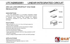 UTC M2950/M2951芯片资料数据手册