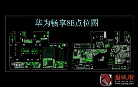 华为畅享Enjoy8E手机点位图PCB