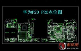 华为P20Pro手机点位图PCB