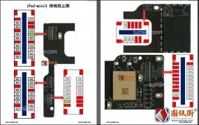 iPad mini3全套排线座阻值图