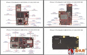 iPhone 11 Pro Max主板元件功能注释彩图