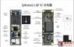 iPhone11 AP部分IC元件分布图