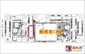 手机维修资料下载-iPhone11触摸接口座对地阻值