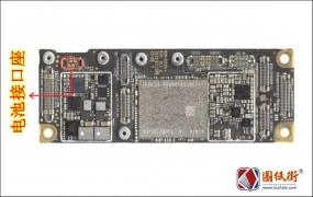 iPhone 11电池接口座阻值图-手机维修资料下载
