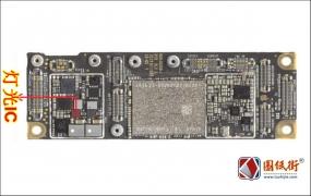 iPhone11 U5650/U5660 灯光IC对地阻值