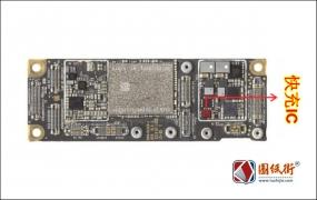 iPhone11 快充IC对地阻值-手机维修资料下载