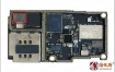 iPhone 11 Pro PA_LB_K 低频功放阻值