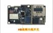 iPhone11Pro HB高频天线开关对地阻值