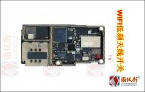 iPhone11Pro WIFI低频天线开关对地阻值