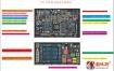 iPhone7代7P基带电路电压测试点