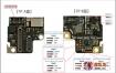 iPhone7P intel背光及阴阳屏实测