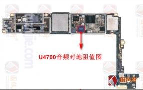 苹果8P高通版 U4700音频对地阻值图