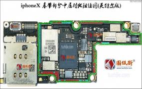 iPhoneX Intel版基带部分中层对地阻值图