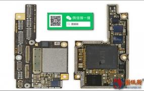 iPhoneX高通版 820-00863-12主板高清图片