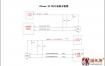 iPhone XS 码片电路方框图