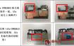 OPPO A3s CPH1853 CPH18353 主板元器件位置图