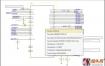 OPPO A5电路图PDF