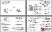 OPPO R15标准版2BD091-0手机电路原理图纸