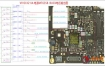 VIVO X21IA电源MT6358 BUCK电压测量图