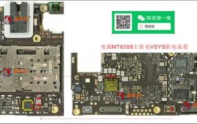VIV0 X21I加电漏电50MA
