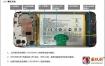 VIVO Y95 定制版(V1818CA)系列维修指导
