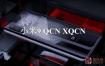 小米9 QCN XQCN基带修复文件