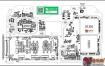 红米8电路原理图+主板元件位号图
