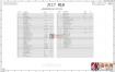 APPLE IMAC A1418 J117 820-00034苹果主板电路原理图纸