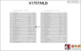 Apple A2337 X1757 820-02016 Rev 4.0.0苹果笔记本图纸