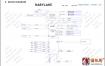 电脑维修资料-Asus PRIME-B250M-PLUS Rev1.00维修手册